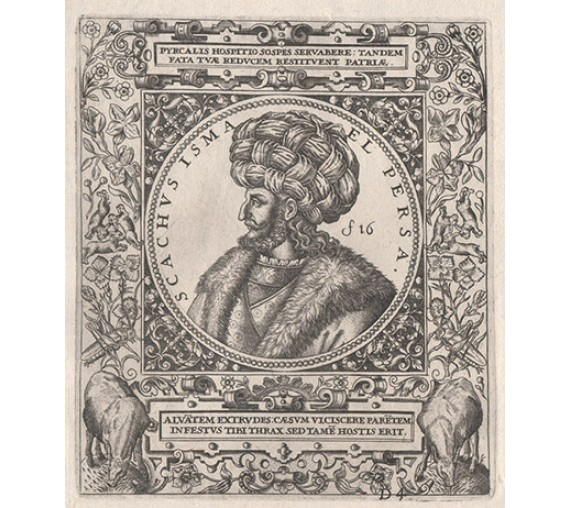 Ismail Persia portrait engraving Theodor Bry