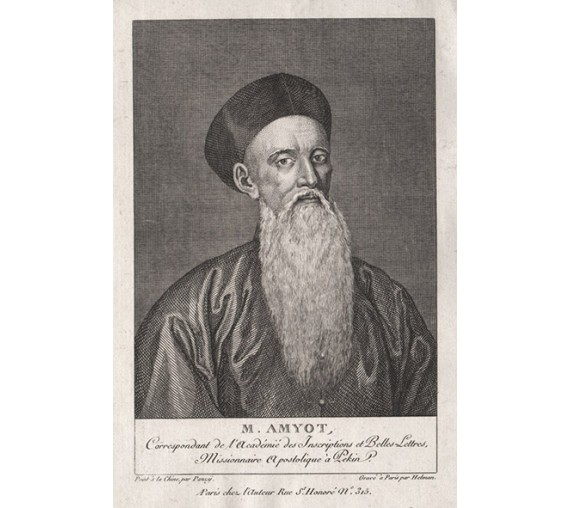 Amiot Jesuit China portrait engraving print
