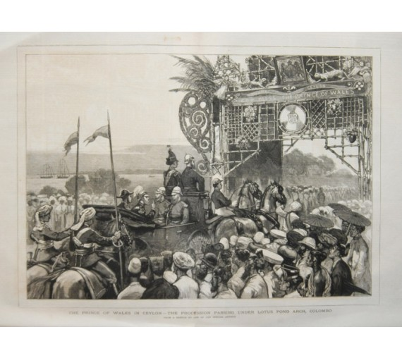 Prince Wales Ceylon Lotus Pond Arch Colombo engraving