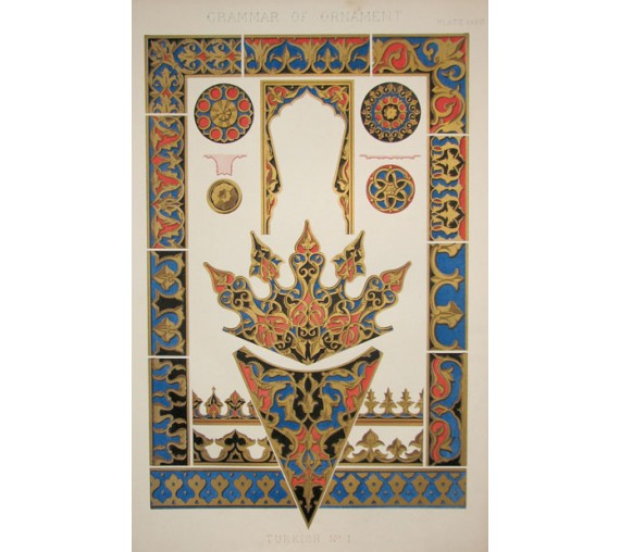 Grammar of Ornament turkish owen jones chromolithograph