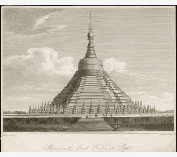 Myanmar Burma Temple Pegu antique engraving