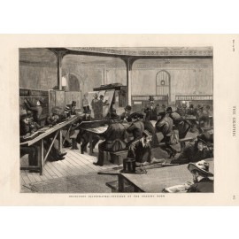 Melbourne Illustrated Reading Room engraving 1880