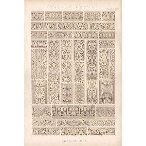 Grammar of Ornament - Arabian No 1